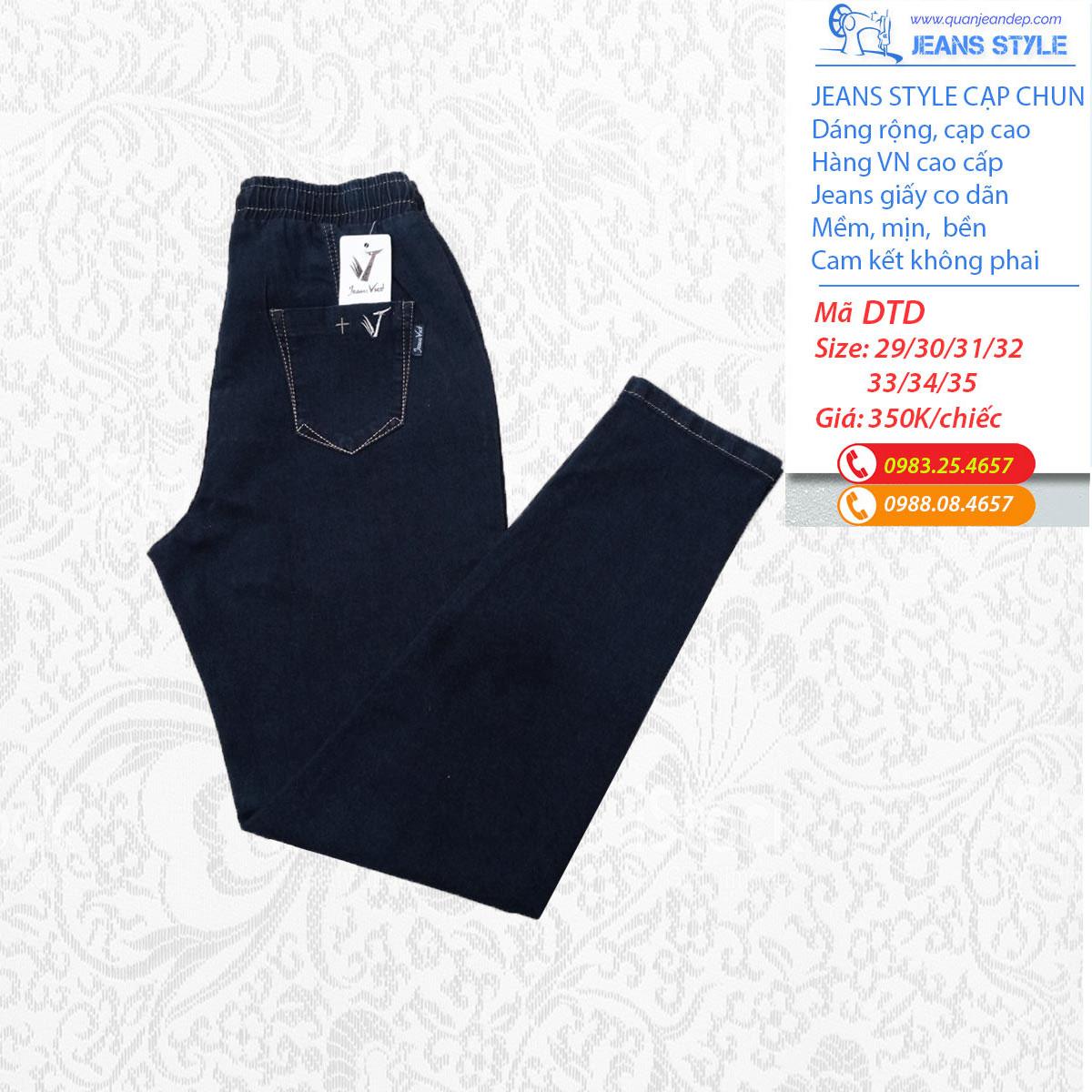 Jeans giấy nữ size lớn dáng rộng cạp chun DTD-đậm trơn dài Giá:350.000,00 ₫