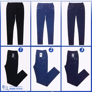Jeans nữ big size cạp chun, dáng ôm 7475