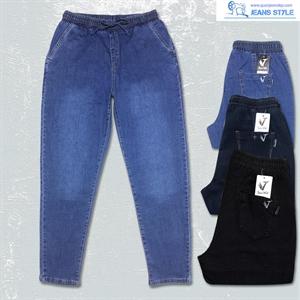 Jeans nữ giấy dáng rộng, cạp chun, có size lớn