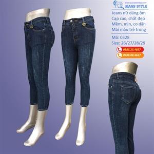 Jeans nữ lỡ, dáng ôm, cạp cao, mài xước 0328