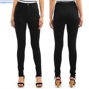 Quần jean nữ dáng ôm, cạp cao, màu đen