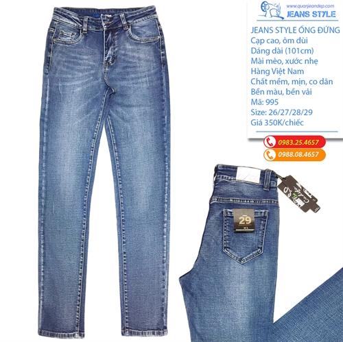 Quần jean nữ ống đứng cạp cao mài xước HQ995