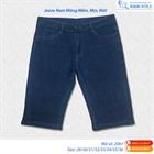 Quần Jeans ngố vải mỏng 2061