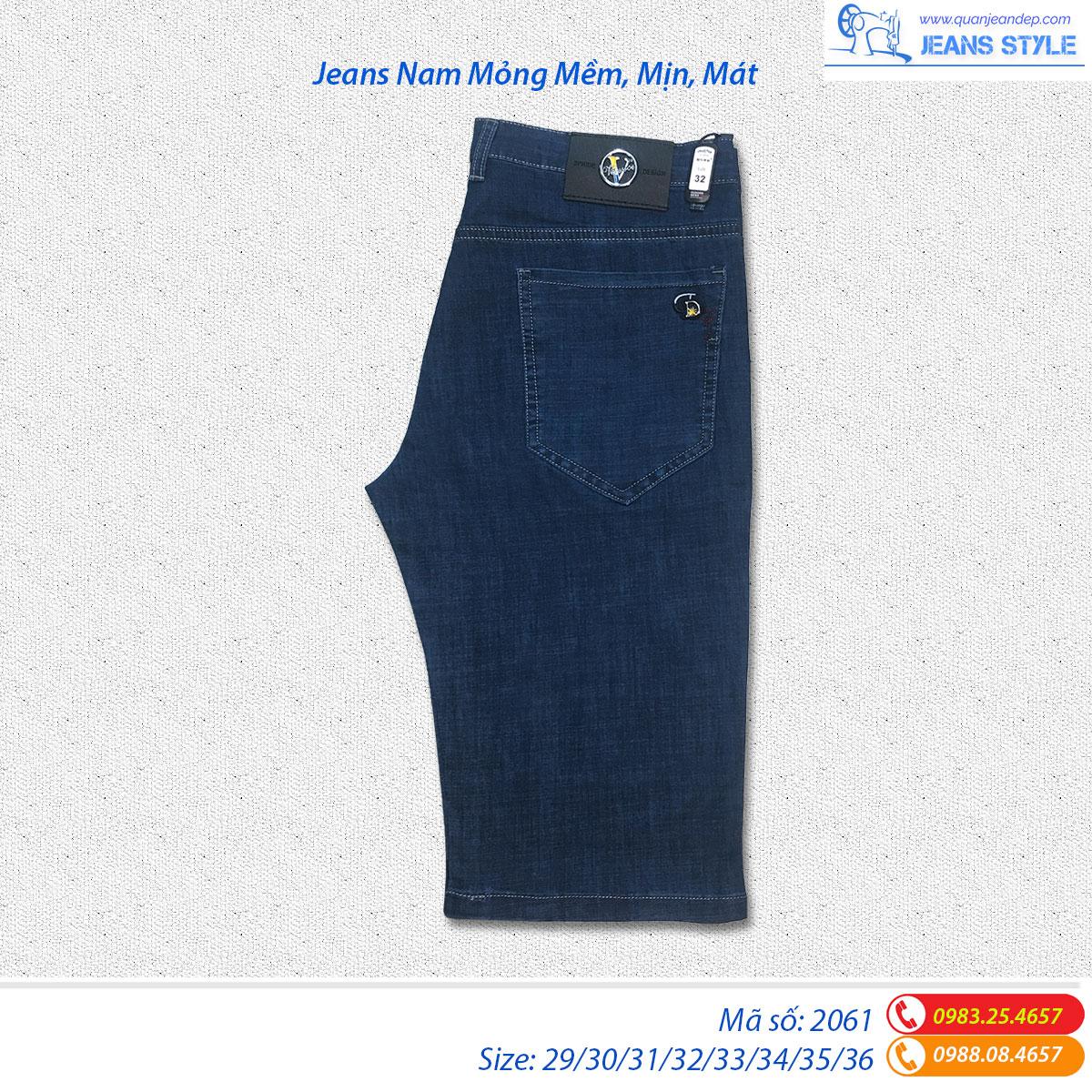 Quần Jeans ngố vải mỏng 2061 Giá:225.000,00 ₫