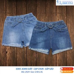 Quần sooc jeans giấy dáng rộng cạp chun 2929