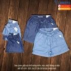 Quần sooc jeans giấy dáng rộng, cạp chun 439
